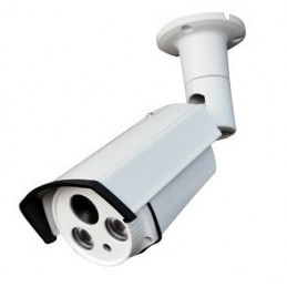 Beveiligingscamera bullet groot 2 megapixel