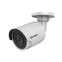 Hikvision DS-2CD2045FWD-I 4MP IP camera